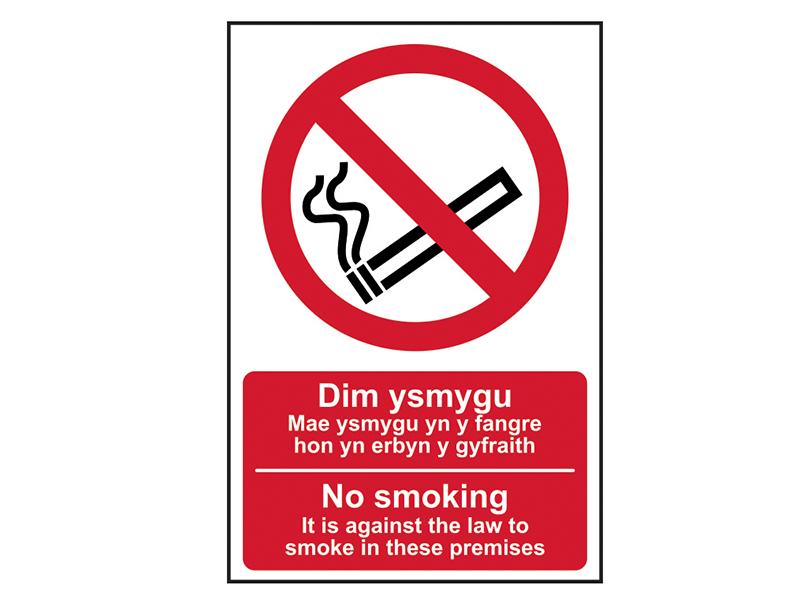 Thumbnail image of Scan No Smoking English / Welsh PVC 200 x 300mm
